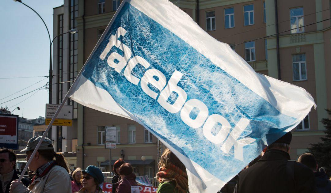 "Facebook Engineer Resigns Over ""Free Expression"" Concerns"