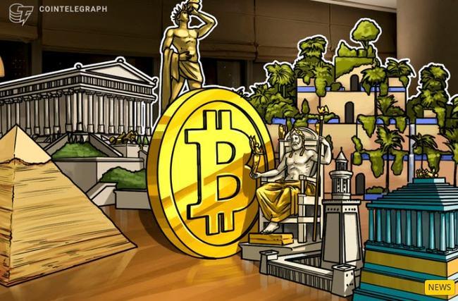 Bitcoin Is A Truth Machine, Says Gold Bullion International Co-Founder