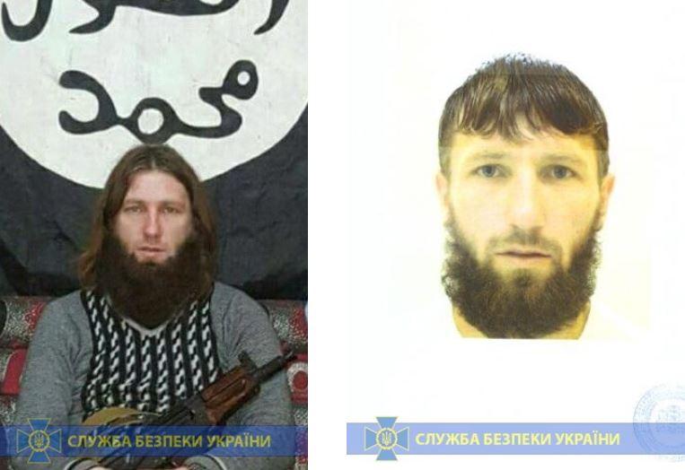 Ukraine officials detain ISIS member