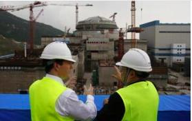 Nuclear plant leak in China?