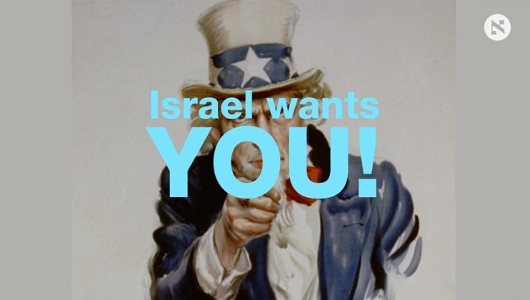 Israel is Spying on the World and Wants Your Help